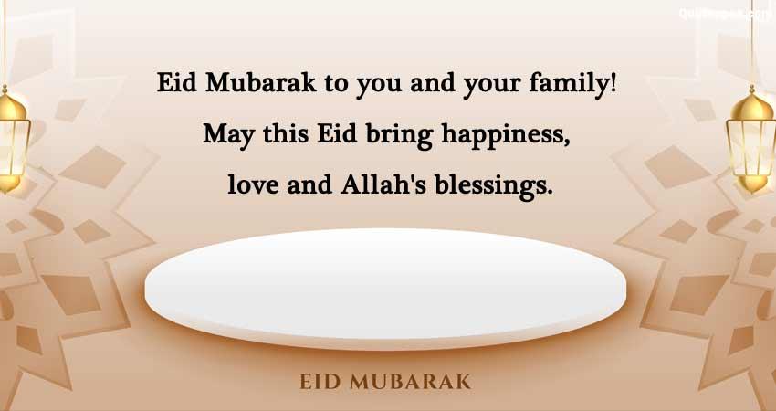 eid-ul-adha-quotes