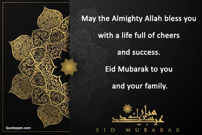 eid-ul-adha-wishes-for-friends-and-family