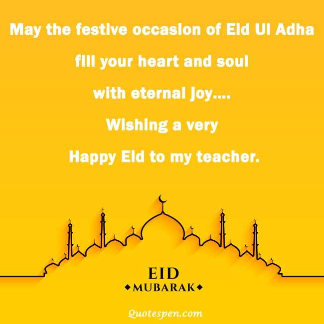eid-ul-adha-wishes-for-teachers