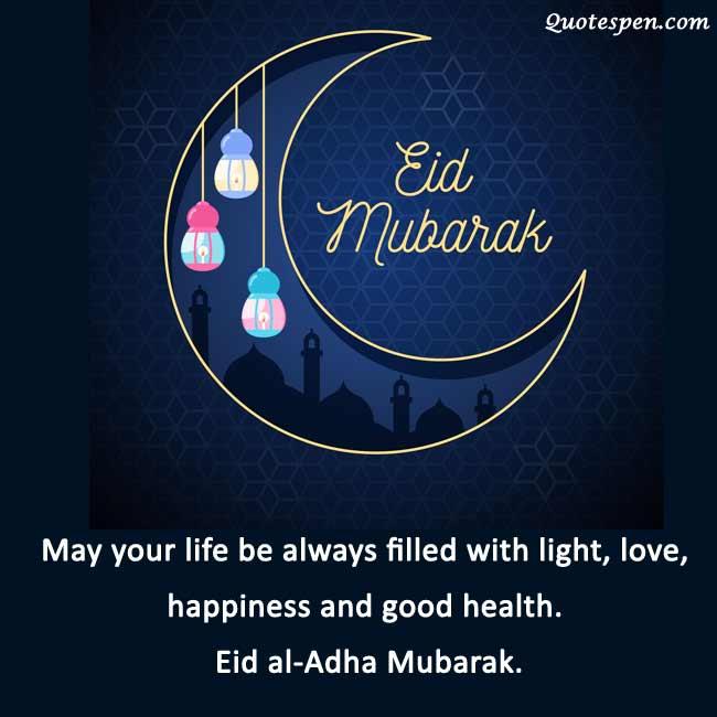 eid-ul-adha-wishes-in-english