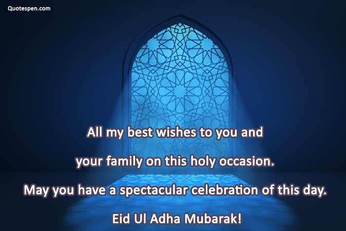 eid-ul-adha-wishes-quote-for-friends-and-family