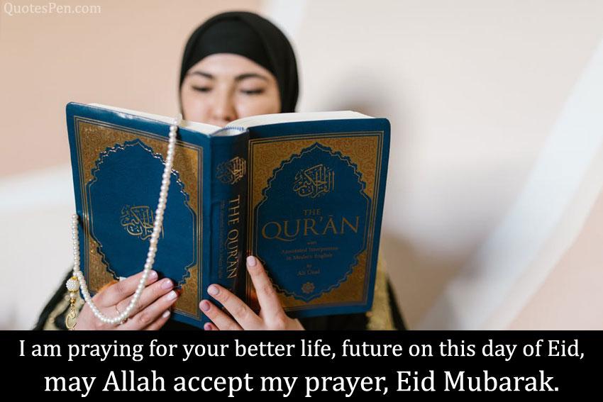 eid-wishes-for-boyfriend