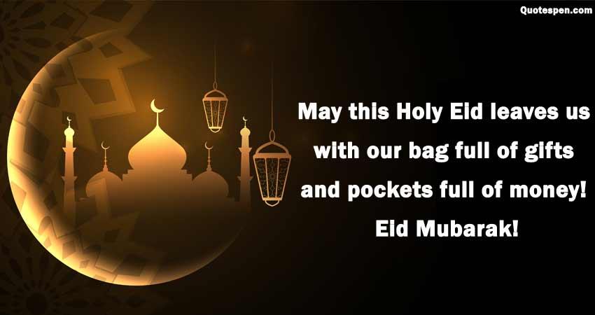 funny-eid-al-adha-greeting