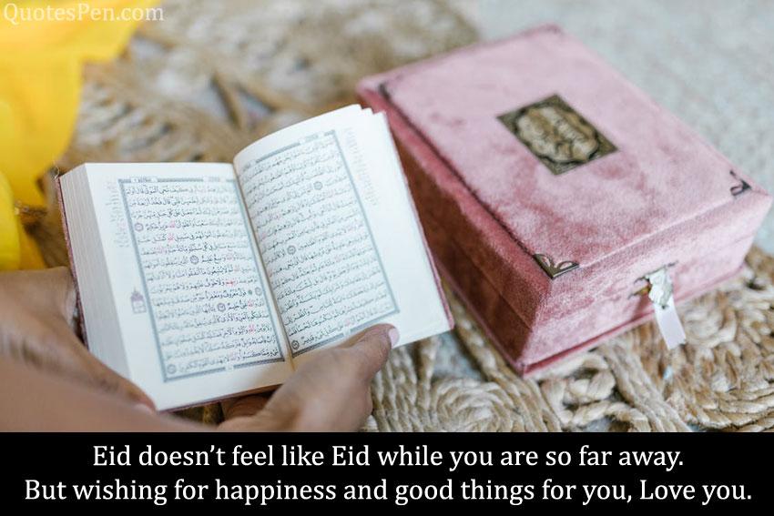 happy-eid-mubarak-wishes-family