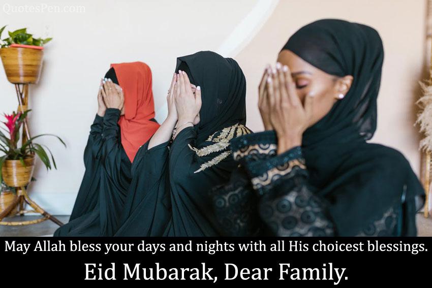 happy-eid-mubarak-wishes-for-family