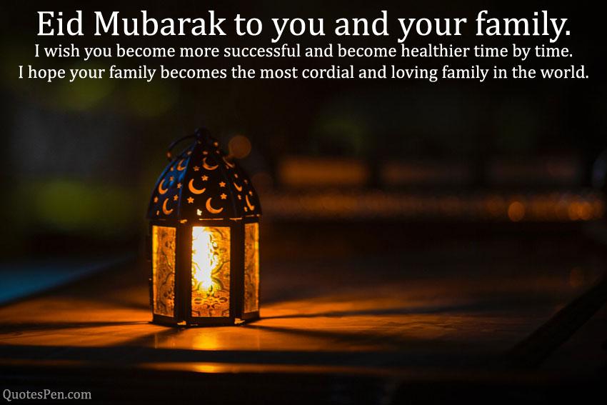happy-eid-wishes-for-boyfriend