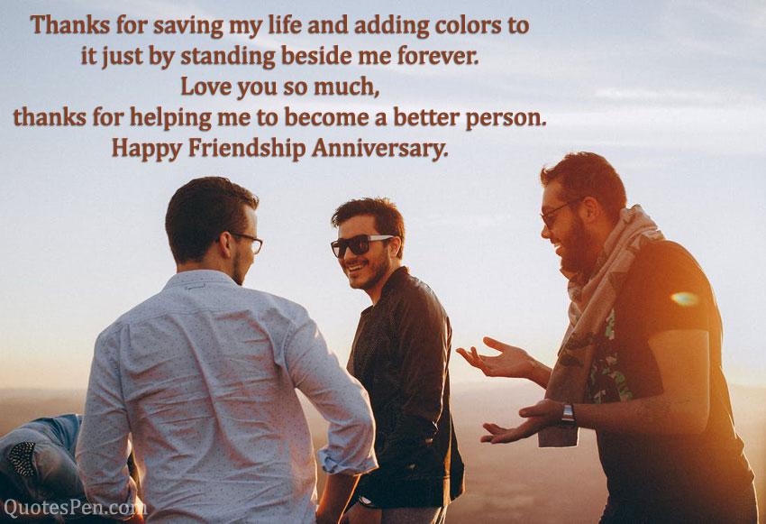 happy-friendship-anniversary-messages
