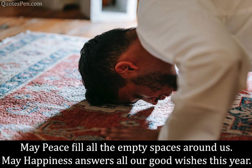 happy-islamic-new-year-quotes-2021