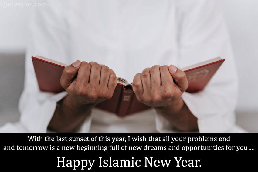 happy-islamic-new-year-quotes