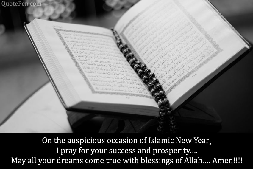 happy-islamic-new-year-wishes-for-family-and-friends