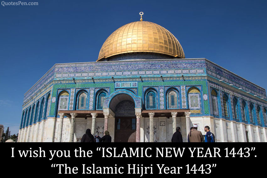 hijri-new-year-wishes-for-best-loved-one