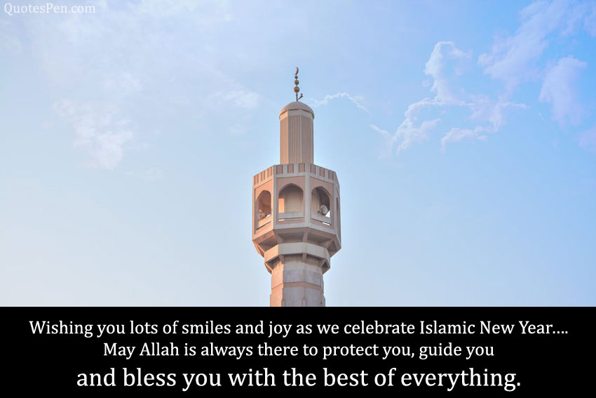 hijri-new-year-wishes-for-loved-one-2021