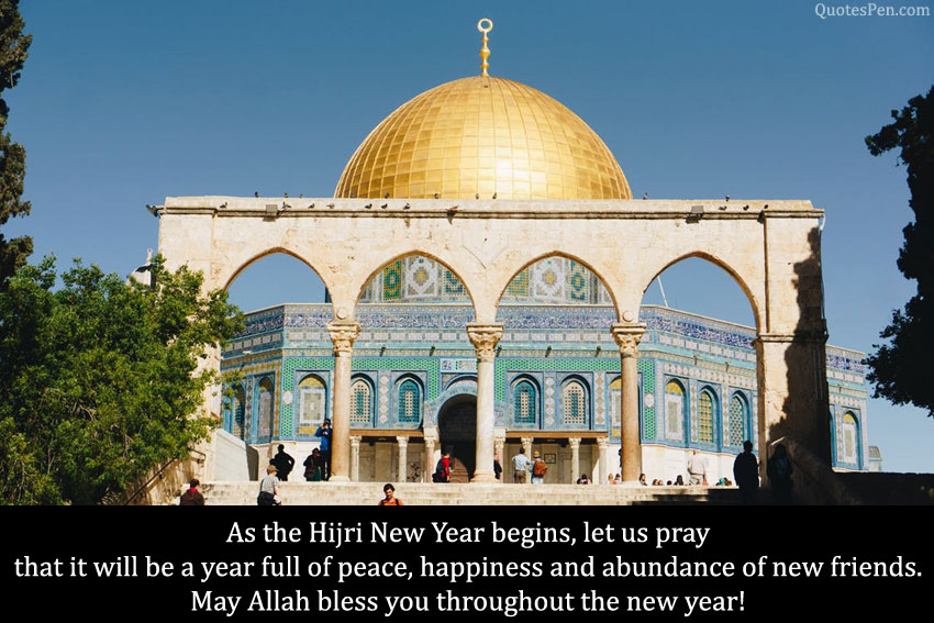 hijri-new-year-wishes-for-loved-one