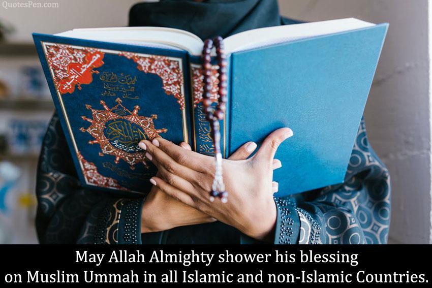 islamic-happy-new-year-quotes