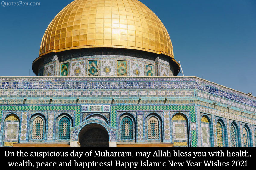 islamic-happy-new-year-wishes-images