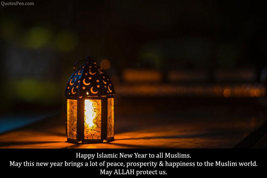 islamic-happy-new-year-wishes