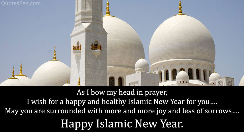 islamic-new-year-quotes-2021