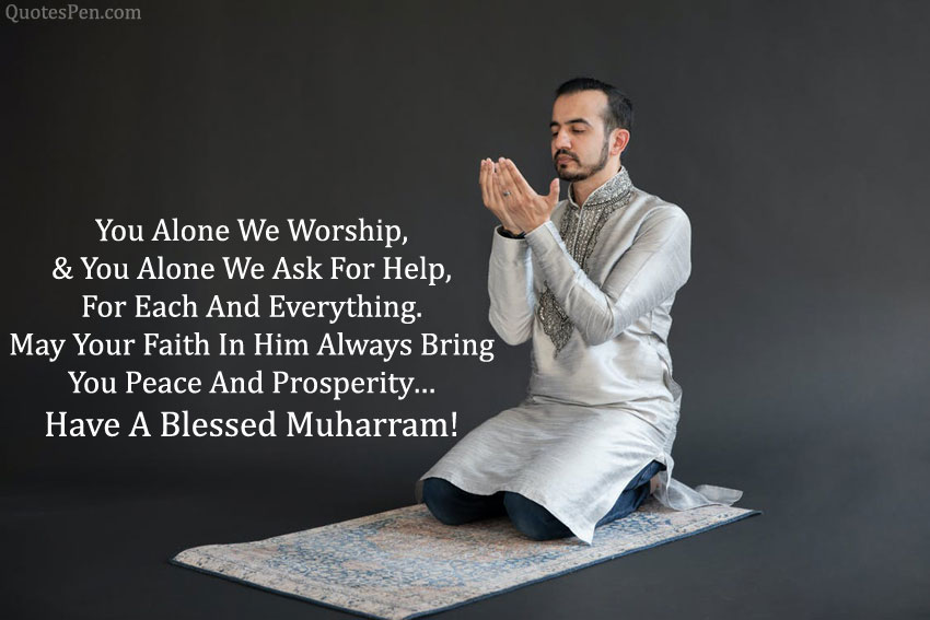 islamic-new-year-quotes