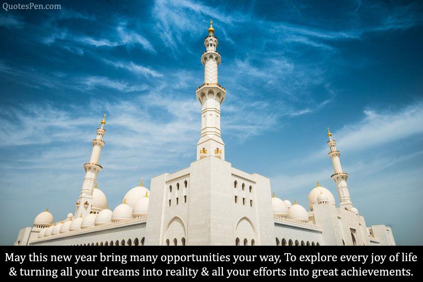 islamic-new-year-wishes-2021