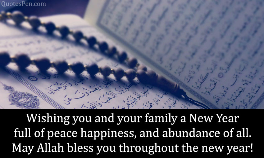 islamic-new-year-wishes-family-and-friends