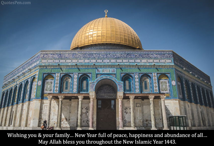 islamic-new-year-wishes-for-family-and-friends
