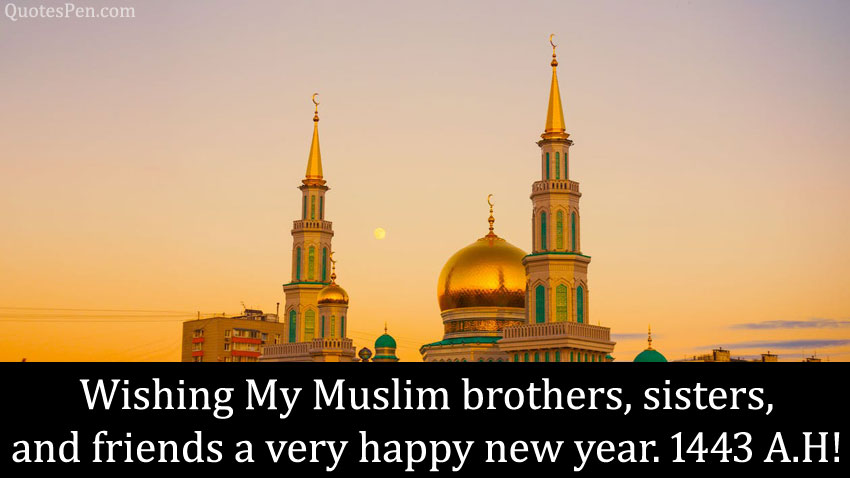 islamic-new-year-wishes-for-family-friends
