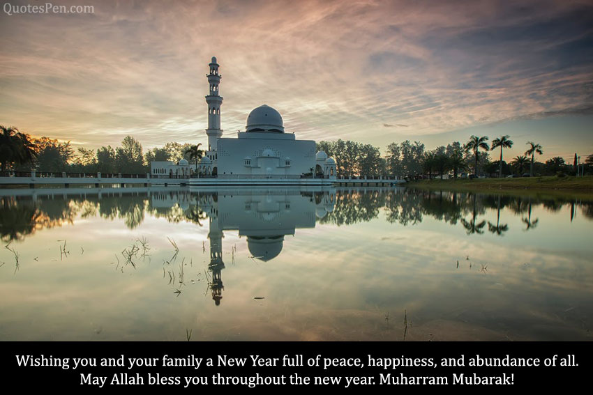 islamic-new-year-wishes-for-family