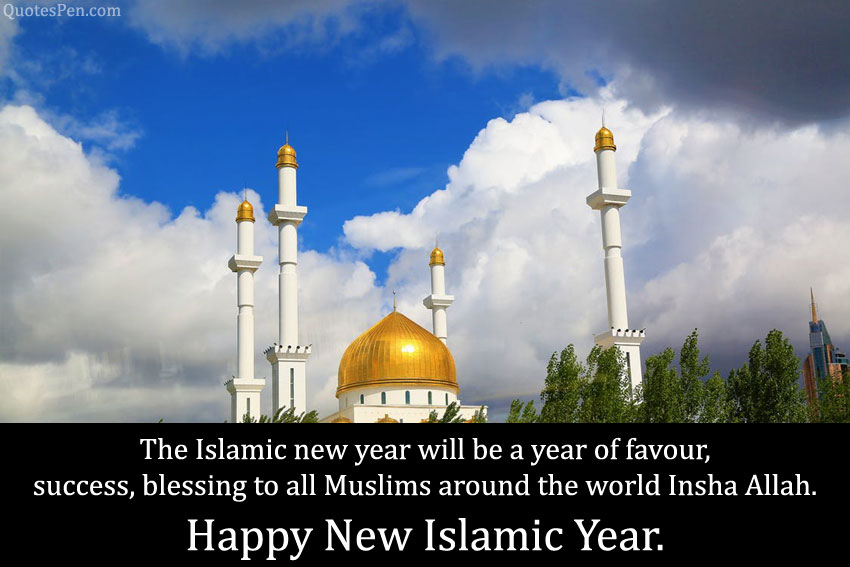 islamic-new-year-wishes-images-2021