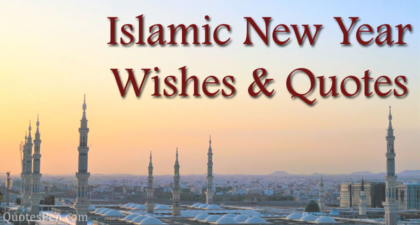 islamic-new-year-wishes-quotes