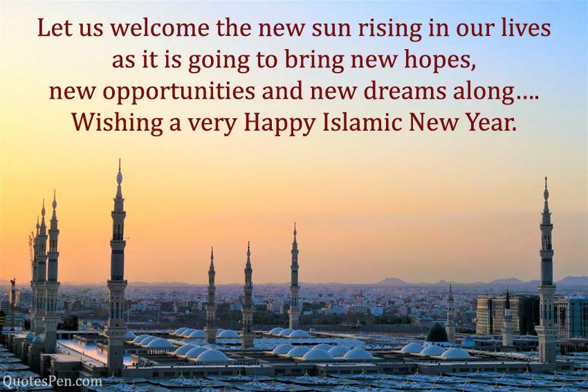 islamic-new-year-wishes