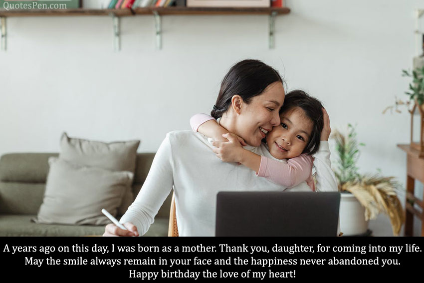 daughter-birthday-quotes-from-best-mom