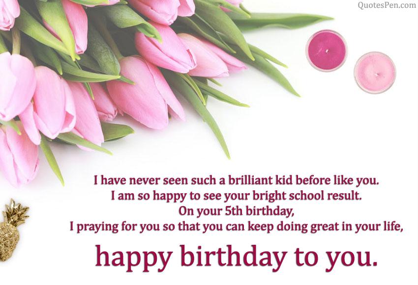 5th-birthday-quotes-for-nephew