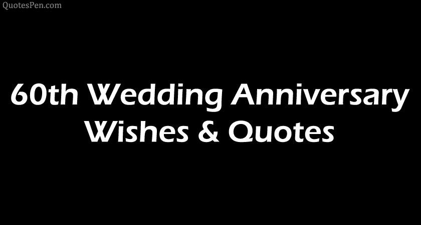 60th-wedding-anniversary