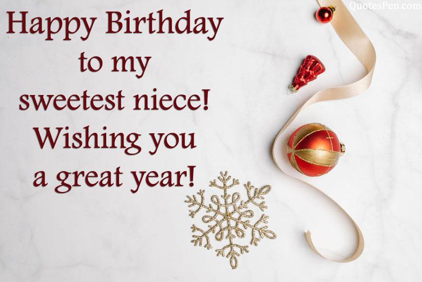 happy-birthday-wishes-for-my-niece