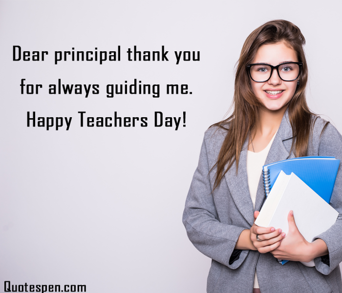 Teachers Day Text Messages for Principal