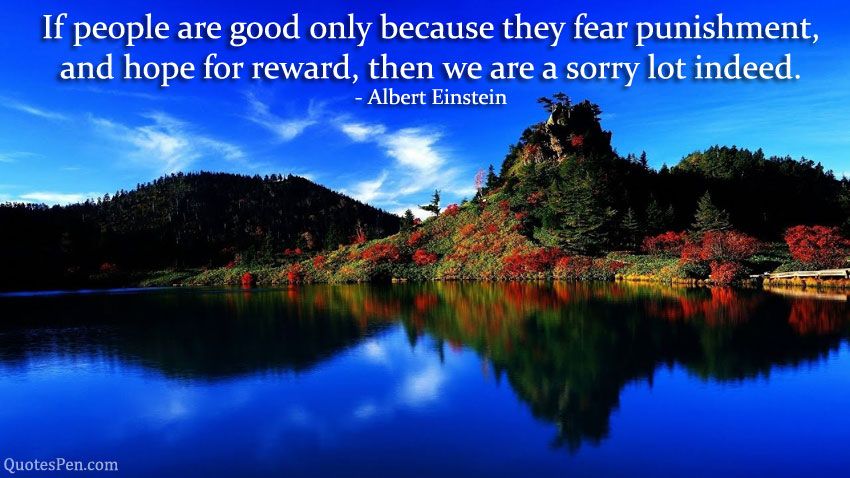 good-morning-i-am-sorry-quotes