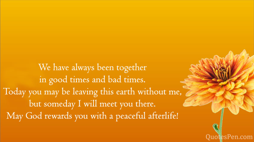 rest-in-peace-messages-for-friends