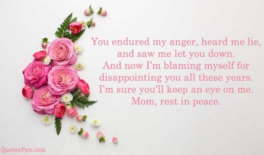 rip-quote-for-mother