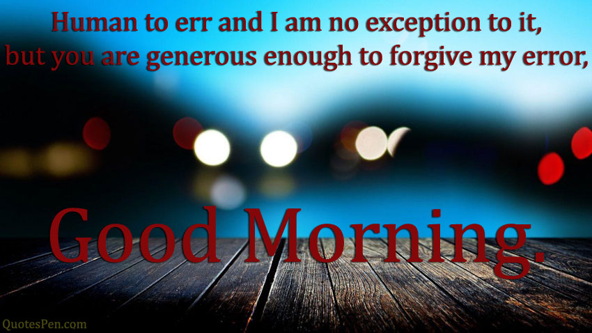 sorry-good-morning-message