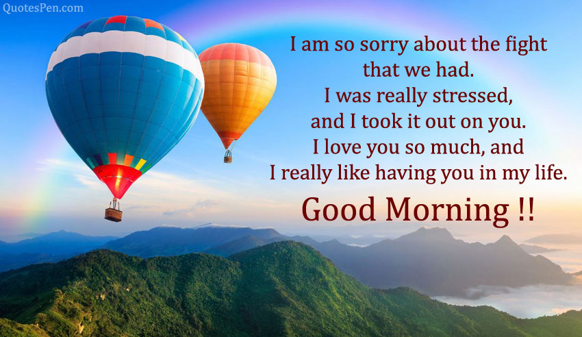 sorry-good-morning-messages-for-him